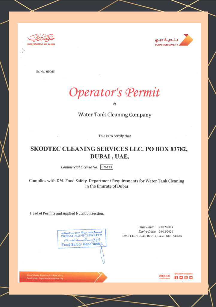 Operator's-Permit1